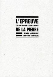 L'Epreuve De La Pierre - Intérieur - Format classique