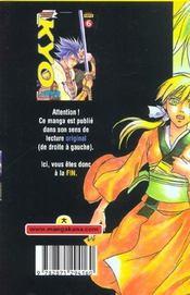 Samourai Deeper Kyo t.6 - 4ème de couverture - Format classique