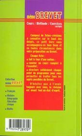 Memo Brevet Francais - 4ème de couverture - Format classique
