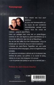 Emmanuelle [Cuir/luxe] - 4ème de couverture - Format classique