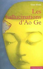 Les Hallucinations D'Ao Ge - Intérieur - Format classique