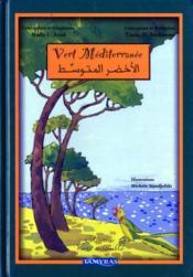 Vert mediterranée - Couverture - Format classique