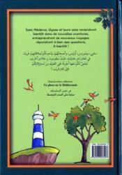 Vert mediterranée - 4ème de couverture - Format classique