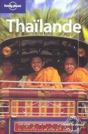 Thailande - Intérieur - Format classique