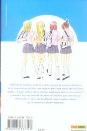 Shiritsu - girls girls girls t.1 - 4ème de couverture - Format classique
