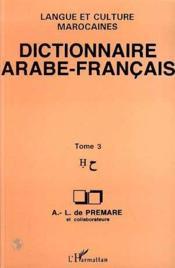 Dictionnaire Arabe-Francais t.3 - Couverture - Format classique