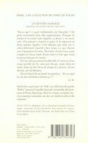 La Grande Muraille ; Journal De La Dechirure, 1960-1965 - 4ème de couverture - Format classique