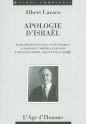 Le Mystere D'Israel - Couverture - Format classique