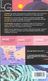 *Grece (édition 2004) - 4ème de couverture - Format classique