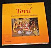 Tovil ; exorcismes therapeutiques bouddhistes ; patrimoine du sri lanka - Intérieur - Format classique