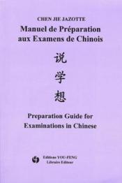 Manuel de preparation aux examens de chinois - Couverture - Format classique
