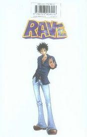 Rave t.27 - 4ème de couverture - Format classique