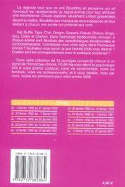 Horoscope Chinois 2006 : Singe - 4ème de couverture - Format classique