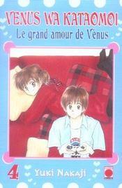 Le grand amour de vénus t.4 - Intérieur - Format classique
