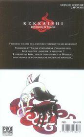 Kekkaishi t.3 - 4ème de couverture - Format classique