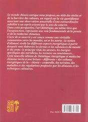 Dietetique Energetique Med. Chinoise - Ed. Comp. - 4ème de couverture - Format classique