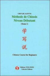 Méthode de chinois niveau débutant t.1 - Couverture - Format classique