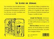 Le livre de jonas ; pour les petits et pour les grands - 4ème de couverture - Format classique