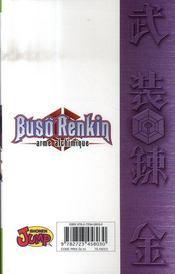 Buso renkin t.8 ; la volonté inébranlable de protéger un être cher - 4ème de couverture - Format classique
