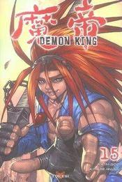 Demon king t.15 - Intérieur - Format classique