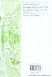 Demon king t.15 - 4ème de couverture - Format classique