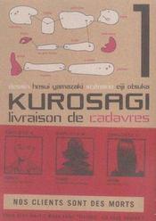 Kurosagi ; livraison de cadavres T.1 - Intérieur - Format classique