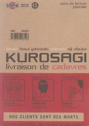 Kurosagi ; livraison de cadavres T.1 - 4ème de couverture - Format classique