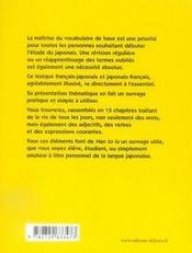 Nan to iu ? ; vocabulaire thématique illustré français-japonais japonais-français - 4ème de couverture - Format classique