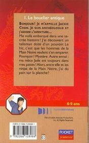 Les aventures de jackie chan t.1 ; le bouclier antique - 4ème de couverture - Format classique