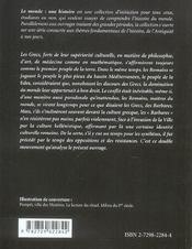 Rome Et L'Hellenisme Iiie-Ier Siecle Av.J.-C. - 4ème de couverture - Format classique
