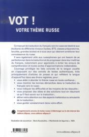 Vot ! votre thème russe ; ce qu'il faut savoir pour le réussir - 4ème de couverture - Format classique