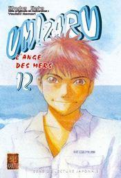 Umizaru, L'Ange Des Mers T.12 - Intérieur - Format classique