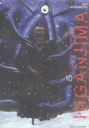 Higanjima, l'île des vampires t.10 - Intérieur - Format classique