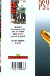Psychometrer eiji t.7 - 4ème de couverture - Format classique