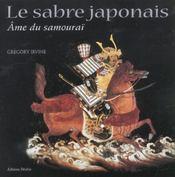 Sabre Japonais. Ame Du Samourai - Intérieur - Format classique
