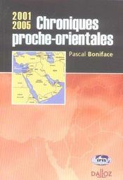 Chroniques proche-orientales, 2001/2005 - Intérieur - Format classique
