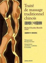 Traité de massage traditionnel chinois - Couverture - Format classique