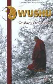Wushu ; ombres et lumière - Intérieur - Format classique