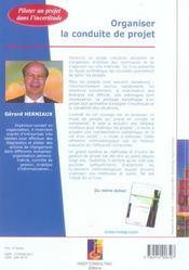 Organiser La Conduite De Projet (édition 2005) - 4ème de couverture - Format classique