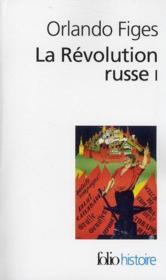 La révolution russe 1891-1924 t.1 ; la tragédie d'un peuple - Couverture - Format classique