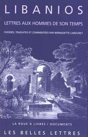 Lettres aux hommes de son temps - Intérieur - Format classique