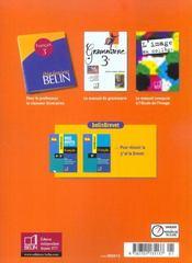 Français 3e ; livre de l'élève ; édition 2003 - 4ème de couverture - Format classique
