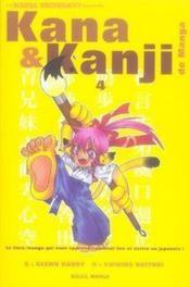 Kana et kanji de manga t.4 - Couverture - Format classique