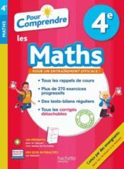 Pour comprendre les maths ; 4e - Couverture - Format classique