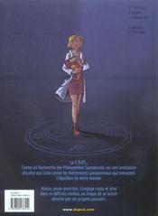 Les démons d'Alexia T.2 ; stigma diabolicum - 4ème de couverture - Format classique
