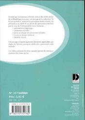 Sida ; Prevention Et Droits Des Malades - 4ème de couverture - Format classique