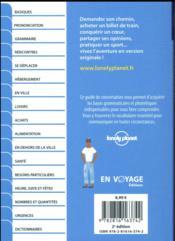 GUIDE DE CONVERSATION ; hébreu (2e édition) - 4ème de couverture - Format classique