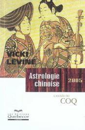 Astrologie Chinoise 2005 ; L'Annee Du Coq - Intérieur - Format classique