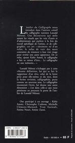 Atelier d'artiste - 4ème de couverture - Format classique