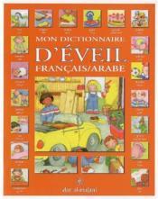 Mon dictionnaire d'éveil francais-arabe - Couverture - Format classique
